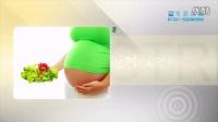 怀孕晚期应该注意什么