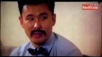 蒙古电影 Mongol kino - ХУРИМЫН СЮРПРИЗ.[SD] [MaR3LLo]