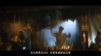 不吐不快第三季14:《黄飞鸿电影十大对手》