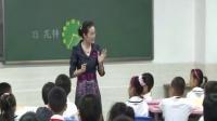 人教版三年级语文《花钟》教学视频,深圳新媒体应用大赛获奖视频