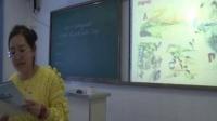 人教版高中英语必修1 Unit 4 Earthquakes 教学视频,辽宁省,2014学年部级优课评选入围作品