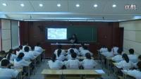 人教版高中英语必修1 Grammar 教学视频,北京市,2014学年部级优课评选入围作品