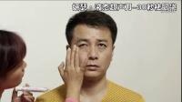 妍瑟液态超声刀招总代一二级代理微信zhengxiwu1991