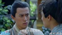 秦时明月 TV版 《秦时明月》07集预告片