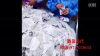 鑫玺足贴,鑫玺控股工厂实拍直播!