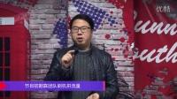《大学快跑》自频道学院校园公开课浙传行