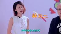 芭莎大咖秀 第二季 师徒三人爆笑演绎大话西游 01