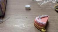 【晓沫的粘土】奇趣工坊之奶油蛋糕套装 Part1