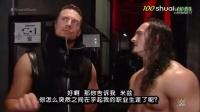 WWE2015.12.04HQshuaimi 高清中文