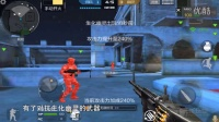 《穿越火线:枪战王者》生化终结者玩法介绍