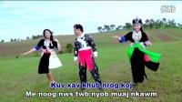 Leekong Xiong - Ab Me Leej Muam