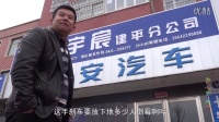 视频: 爆笑喜剧《开心喜乐街》第八集 �潘棵琅�搞笑 二人转主持人王岩