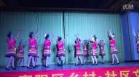 包秦村排舞《多嘎多耶》