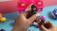 宣宇爱玩亲子游戏★粉红猪小妹中文版视频★小猪佩奇的一家拆大号奇趣蛋、惊喜蛋、出奇蛋玩具公主版vs王子版