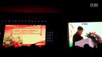 视频: 山东宝瑞德贸易股份有限公司20151129招商会(高清)