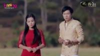 视频: Tình Yêu Trả Lại Trăng Sao 爱情付出又月亮星星- Lâm Bảo Phi ft Dương Hồng Loan