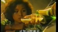 李克勤_-_一生不變(粵語)(1989年TVB原版MV)