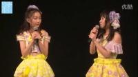 SNH48 TEAM XII《剧场女神》公演首演(2015-12-04)