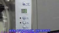 北京硬质冰淇淋机厂家