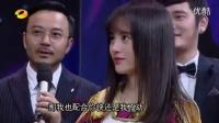 2015.12.4 SNH48 《天天向上》——鞠婧祎游戏环节