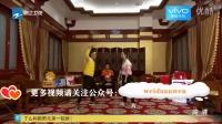 未播片段:休息室baby单挑鹿晗郑恺李晨撕名牌《奔跑吧兄弟3》第5期