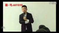 老吴火爆公开课总代薇AHY6110