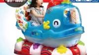 视频: 厂家直销2015最新款超豪华QQ鲸儿童投币摇摇车摇摆机加厚顶配