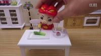 奇奇和悦悦的玩具 2016 猪猪侠做蔬菜沙拉 168