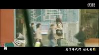 【溏心風暴之家好月圓】凌至信&于素心【原來愛情那麼難】(黃宗澤&鐘嘉欣)