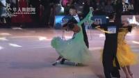 2015年第二十五届全国体育舞蹈锦标赛A组S半决赛华尔兹【VIP】张家捷 吴梦妮