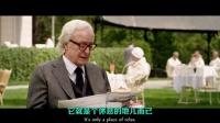 意大利剧情片《年轻气盛》预告片 垂暮之年重拾青春遗梦 @柚子木字幕组