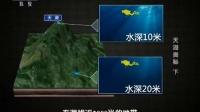 天湖奥秘(下) 151205