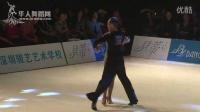 2015年第二十五届全国体育舞蹈锦标赛职业组L决赛斗牛侯寅山 田甜