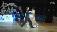 2015年第二十五届全国体育舞蹈锦标赛表演舞维也纳华尔兹Benedetto Ferruggia