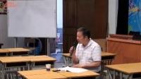 小学科学《杠杆的科学》《太阳系》刘晋斌点评, 浙江省小学科学特级教师网络工作室课堂教学研讨活动视频