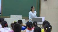 小学二年级音乐《蜗牛与黄鹂鸟》教学视频(刘庄—潘鸥)