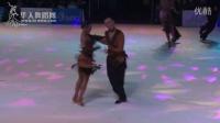 2015年第二十五届全国体育舞蹈锦标赛职业组L半决赛恰恰侯寅山 田甜