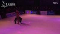 2015年第二十五届全国体育舞蹈锦标赛职业组L半决赛斗牛1