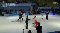 2015年第二十五届全国体育舞蹈锦标常青I组L决赛恰恰