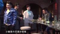 《嘿 孩子!》蒋雯丽求婚郑恺 郑恺透露不会因事业拖延婚期 151207