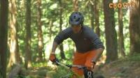 视频: Mountain Bike- 迎接2016年