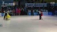 2015年第二十五届全国体育舞蹈锦标赛少儿II组B级S预赛探戈
