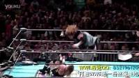 WWE NXT2015年12月07日RAW火爆新赛事