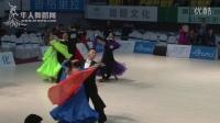 2015年第二十五届全国体育舞蹈锦标赛壮年I组A级S预赛维也纳华尔兹 (2)