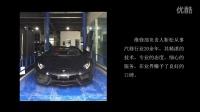 维罗斯塔(北京)汽车文化有限公司
