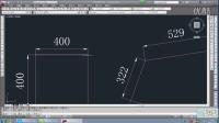 如何利用autocad计算图形面积或者不规则图形面积