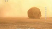 沉睡的沙漠古城(上) 151207