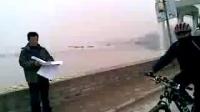 视频: 20151205骑行安丰塘(2)