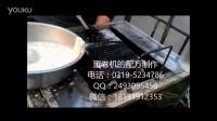 六面鸡蛋卷机器 蛋卷机的使用方法 小型蛋卷机 制作蛋卷的设备11