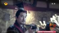 秦时明月 TV版 秦时明月 10 盖聂揭发荆轲之死内幕